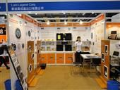 China Sourcing Fair/HK 2011